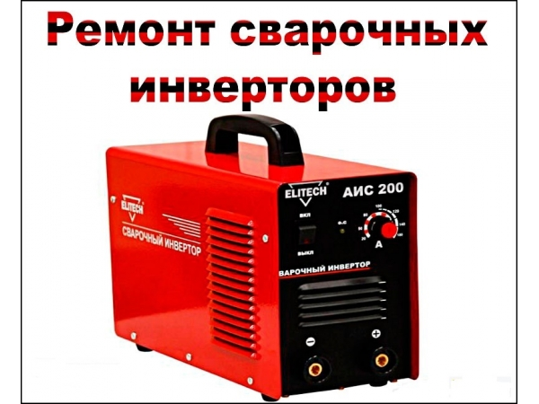 HYDRONIC_3_D5E с базовым монтажным комплектом 5кВт по цене 32600 т.р.