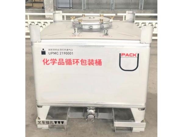 3 200$ Танк-контейнер (контейнер-цистерна) (Еврокуб) объём 1000 литров