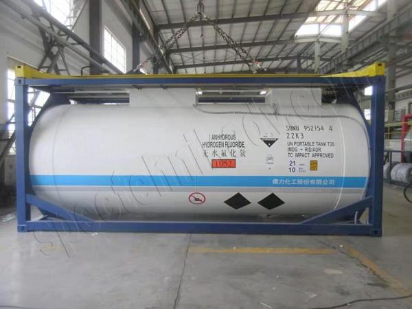 32 500$ Танк-контейнер (контейнер-цистерна)  Т20 21куб.м. для водорода