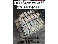 ЛАТУННАЯ ЧУШКА ЛС, ЛСд, ЛК-1, ЛК-2, ЛКС ГОСТ1020-97
