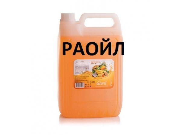 Жидкое мыло фасовка по 5л. ОПТ