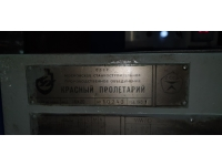 Продам (продаётся, продаю) станок токарно-винторезный 16К20 РМЦ 1400.