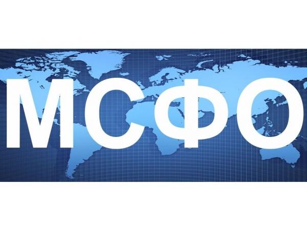 Аудит по МСФО