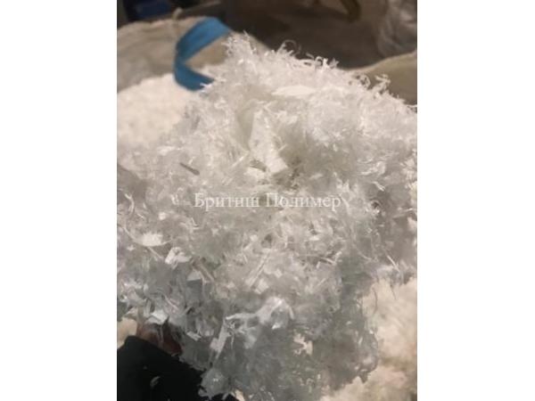 Продам шредированное сырье (биг-бэги)