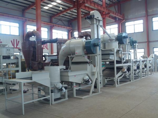 Оборудование раздробления семян и получения ядра TFKH-1200