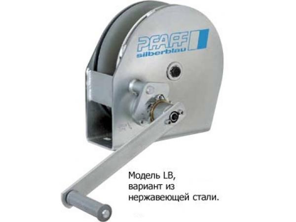 Лебёдка ручная консольная Pfaff-silberblau SW K-LB