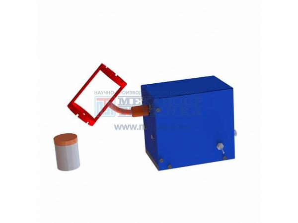 Устройство для перемешивания малых проб сыпучих материалов (954РМ)