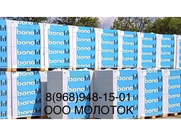 Блок газобетонный Бонолит 600х200х300 Д500