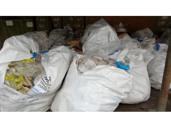биг-беги, пленку и другие виды полимерных отходов закупаю дорого