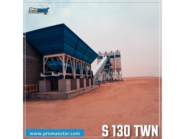 СТАЦИОНАРНЫЙ БЕТОННЫЙ ЗАВОД S130-TWN (130m³/h)