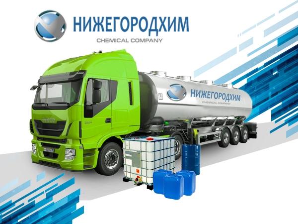 Газовый бензин стабильный (БГС)