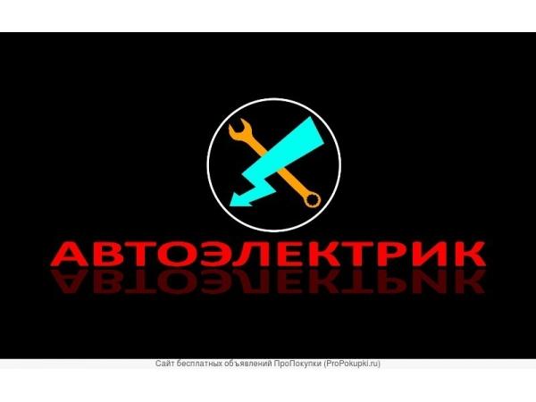 Автодиагностика с выездом. Краснодар