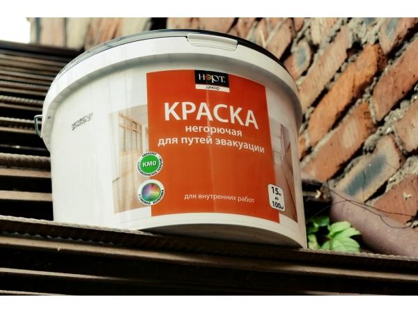 «Нортовская краска негорючая» белая 15кг на КМ0