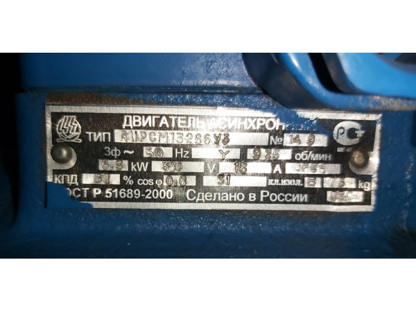 Электродвигатель  АИРСМ132S6 (6,3кВт/925об.) фланцевый,  ВЭМЗ