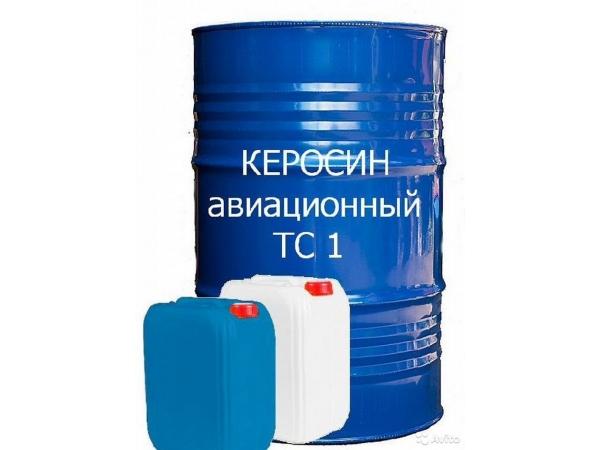 Авиационный керосин ТС-1 ГОСТ 45,00 р/л