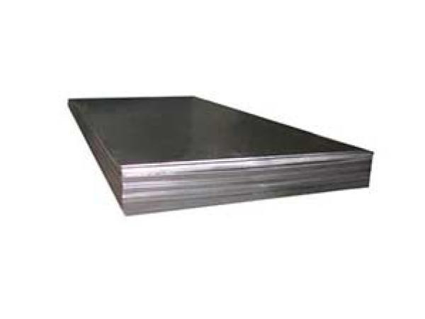 Лист оц АО Металлоторг продажа металлопроката
