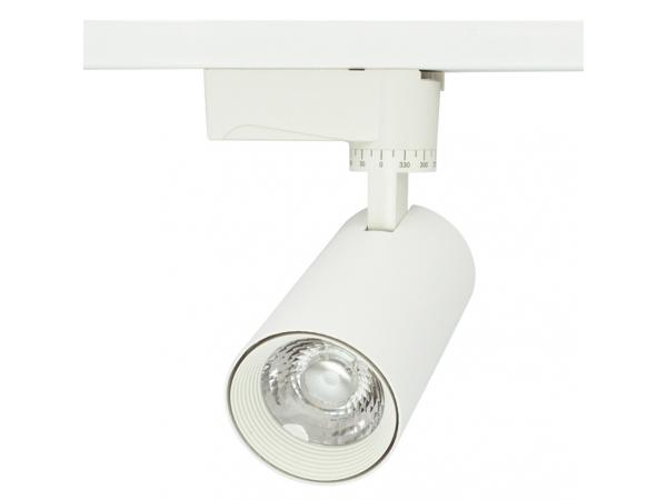Светильник светодиодный трековый FAZZA FA020 20W