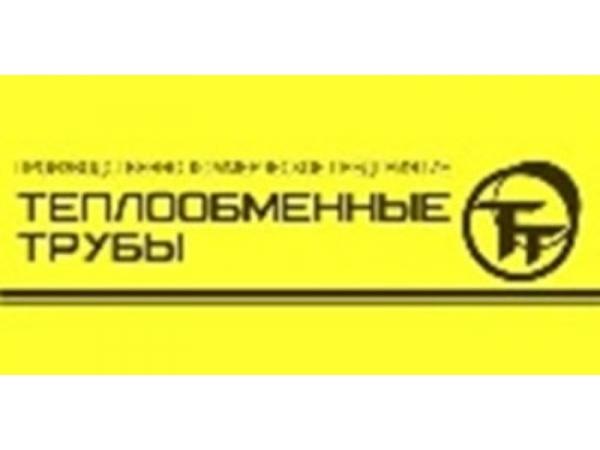 Трубы бесшовные 14х2  10Х17Н13М2 от 330р.  Нержавеющие.