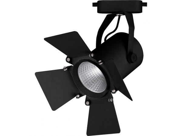 Светодиодный светильник Feron AL110 трековый 20W 4000K 35 гр чёрный