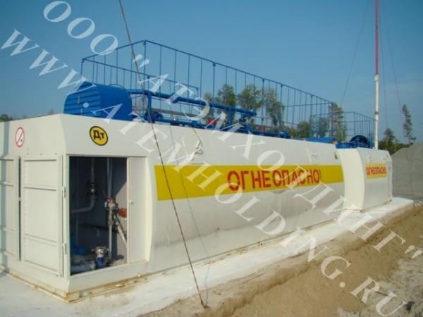 модульная АЗС, резервуар для АЗС, топливозаправочный пункт