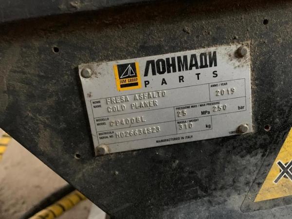 Фреза дорожная для экскаватора-погрузчика LM-BHL-CP400 Lonmadi