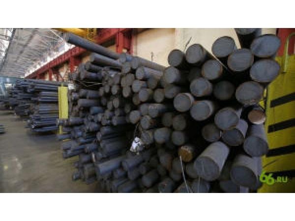 Круг стальной 38ХН3МФА из наличия, диаметр от 24 до 230 мм, доставка п