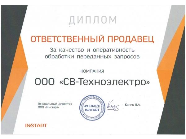 Преобразователь частоты INSTART Инстарт SDI-G1.5-4B по цене скалярного
