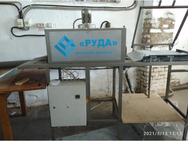 Термоусадочная упаковочная машина RUDA 550 б/у