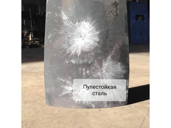 Пулестойкая сталь С-500, сталь 96, 45Х2НМФБа