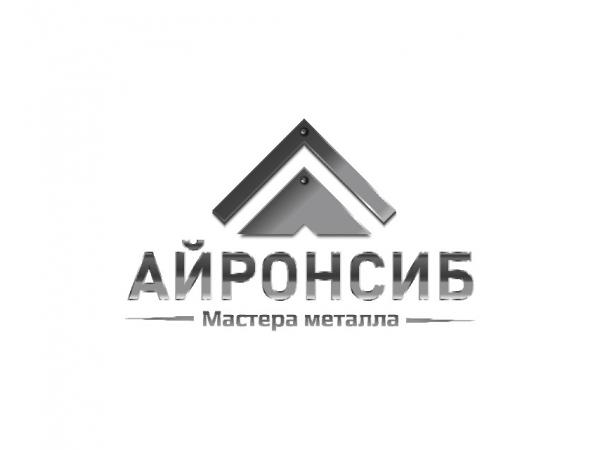 Металлообработка и изготовление металлоконструкций в Томске