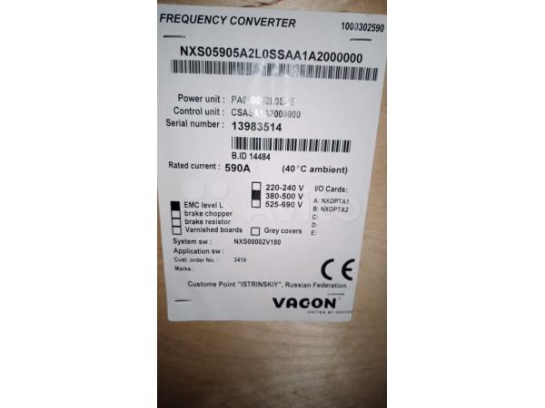 Новые частотные преобразователи Vacon 315 кВт