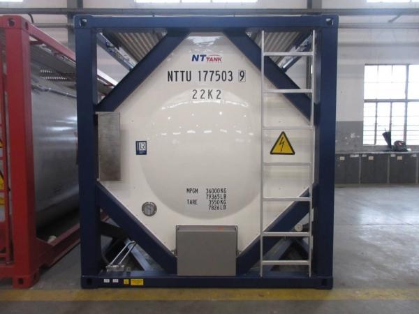 Танк-контейнер 17750 л. тип Т11,для перевозки и хранения хим.жидкостей