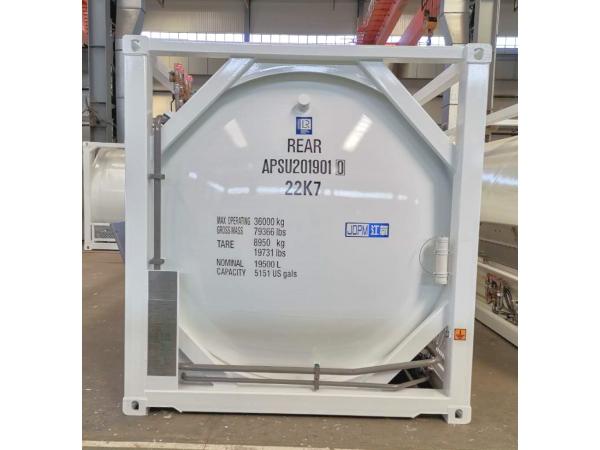 Криогенный танк-контейнер Т75 19500л для диоксида углерода LCO2 UN2187