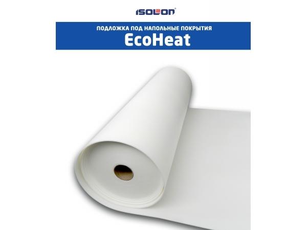 Шумоизоляция EcoHeat. Подложка под ламинат (2 мм.) (Ижевск)