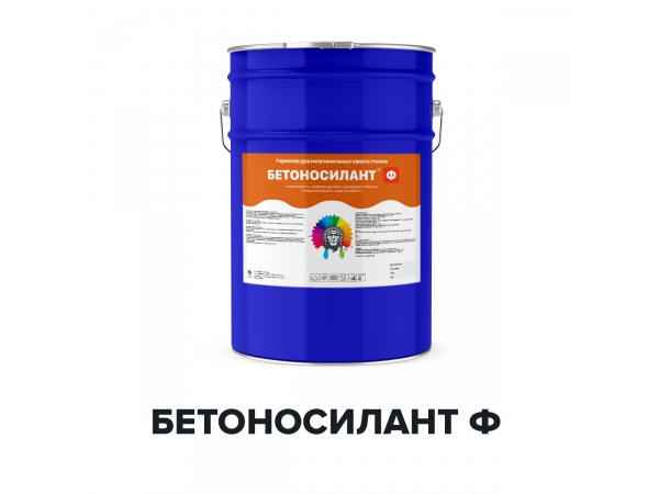 Фасадный полиуретановый герметик - БЕТОНОСИЛАНТ Ф (Kraskoff Pro)