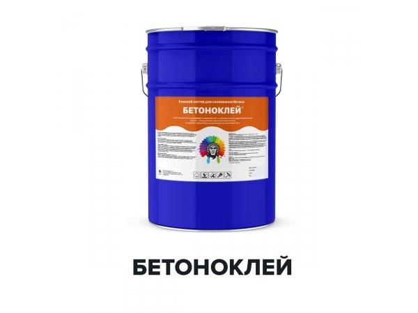 Эпоксидный клей для склеивания бетона - БЕТОНОКЛЕЙ (Kraskoff Pro)