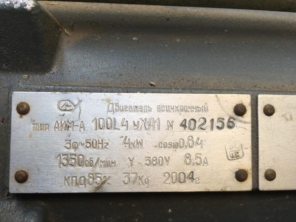 Эл, двигатели; АИМ-А100L4.(новые с хранения).