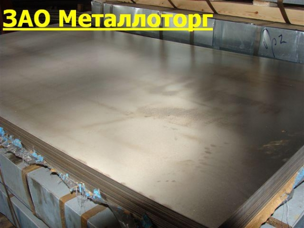 Лист железа, 1.2 мм, 1250х2500,
