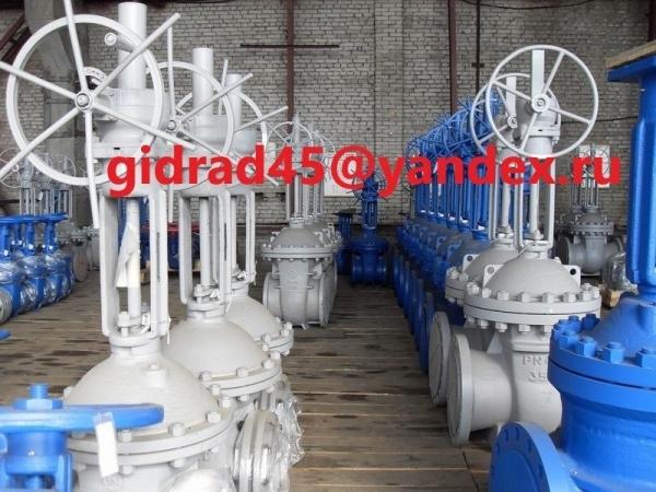 поставки трубопроводной арматуры и сопутствующих изделий
