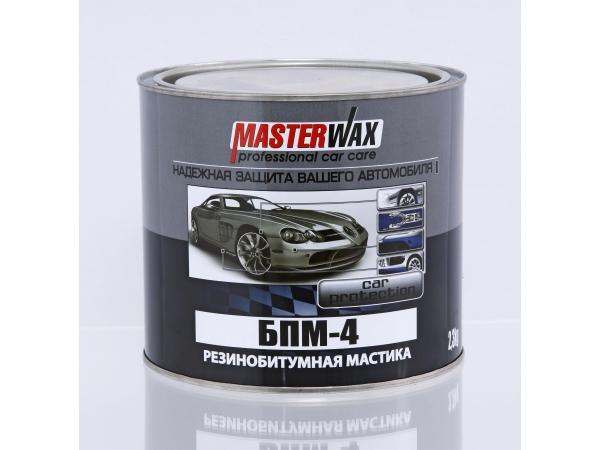 Мастика резинобитумная БПМ-4 Masterwax