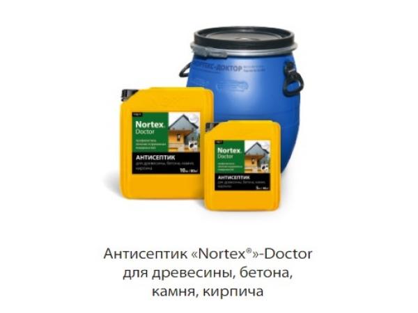 Антисептик «Nortex»-Doctor для древесины, камня, кирпича, бетона