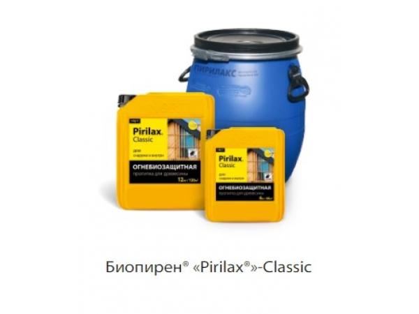 Огнебиозащитный состав «Pirilax»-Classic Пирилакс 6,12,24,50кг