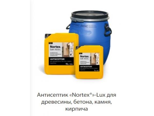 Антисептик «Nortex»-Lux для древесины, бетона, камня, кирпича