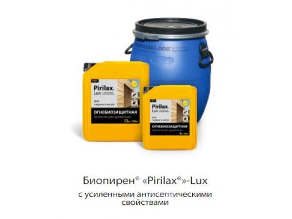 Огнебиозащитный состав «Pirilax»-Lux (Пирилакс-Lux) 6,12,24,50кг
