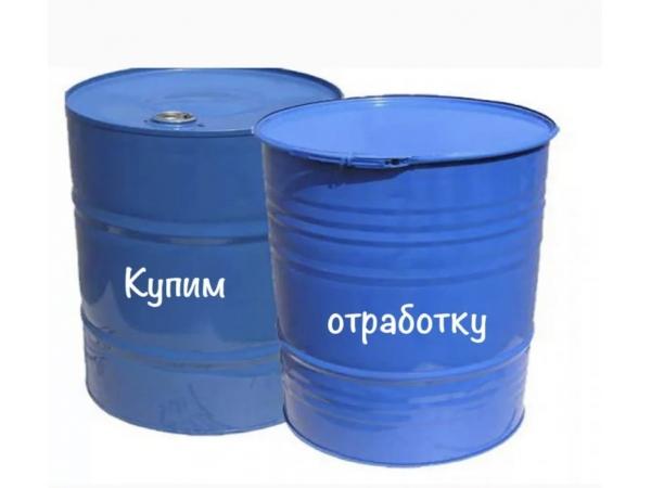 Куплю отработанное масло за 5-7 руб/литр
