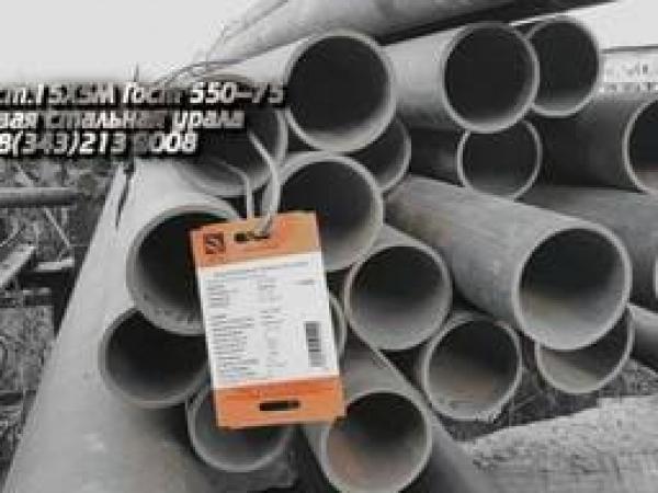 Труба крекинговая 377x12 сталь 15Х5МГОСТ 550-75