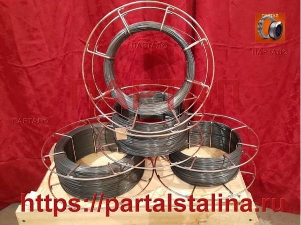 Самозащитная никелевая сварочная проволока ПАНЧ-11