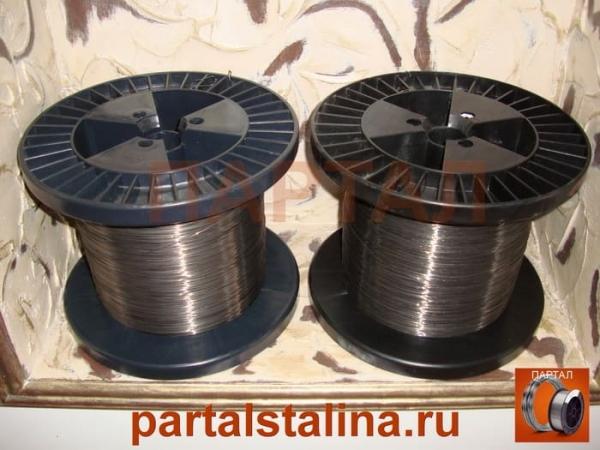 Проволока сварочная для ремонтной сварки чугуна ПАНЧ-11