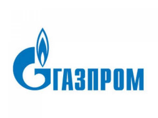 «Газпром» и IBM обсудили основные направления взаимодействия