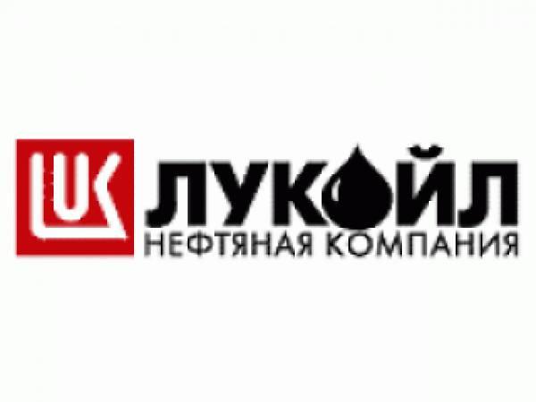 ЛУКОЙЛ совместно с Total будет участвовать в конкурсе по шельфу Ливана